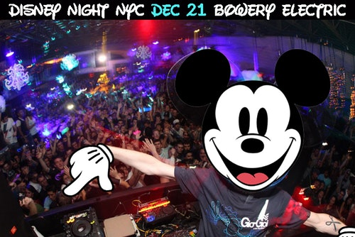 Be Our Guest - A Disney DJ Night at Gramercy Theatre